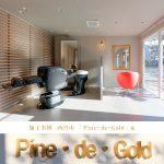 施工事例「Pine・de・Gold」様 追加のお知らせ!